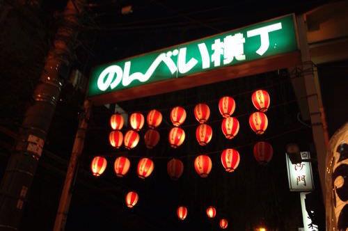 飲み屋街4_のんべえ横丁1