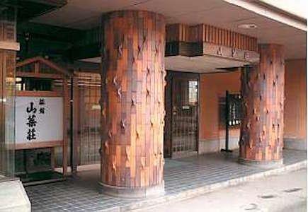 混浴温泉8_旅館山菜荘1