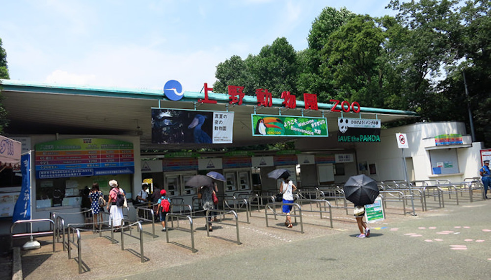 ueno-zoo