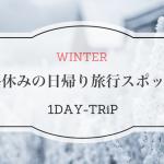1daytrip-winter