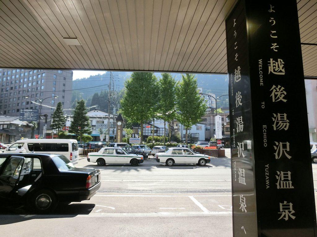 Echigo-Yuzawa_Onsen